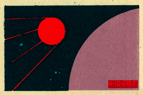 Russian Matchbox Label - Sputnik 1