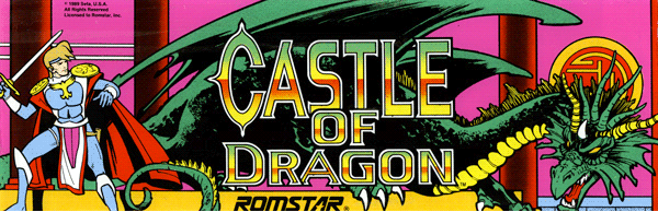 Castle Of Dragon Marquee