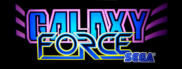 Galaxy Force - Marquee