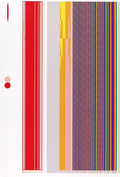 'Manascreen' Shinnoske Sugisaki (Japan 2004)
