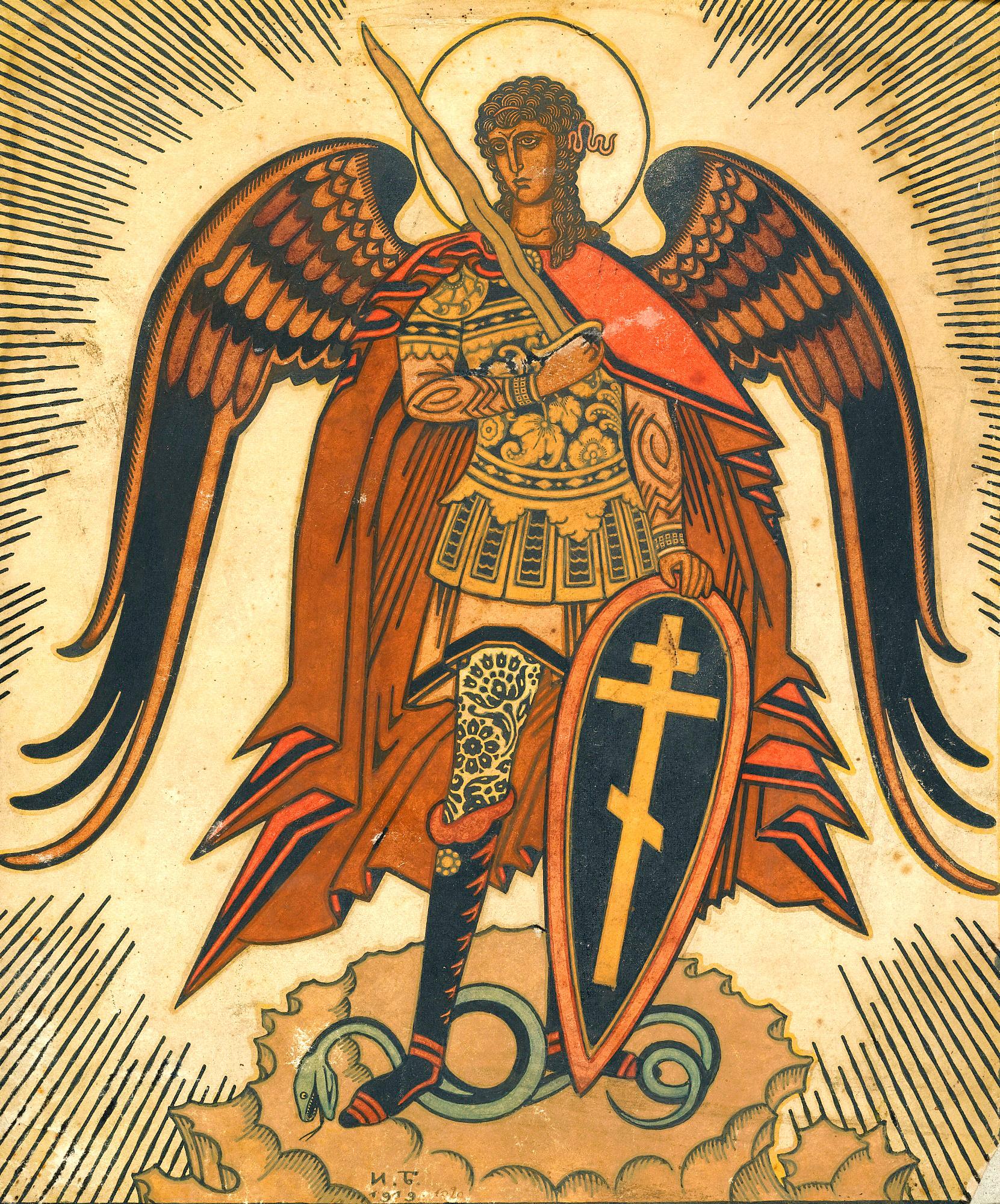 Ivan Biliban - Archangel Michael