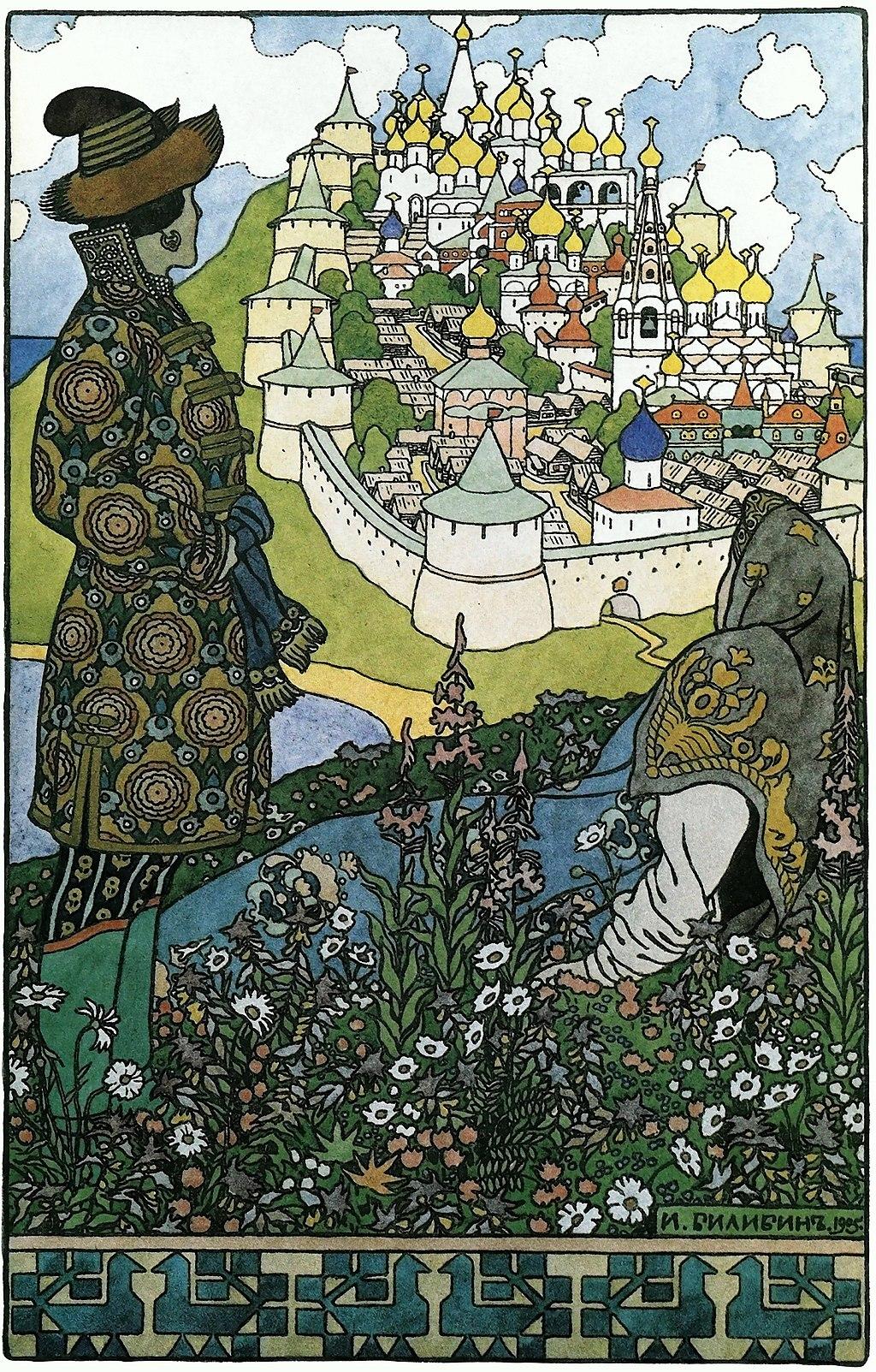 Ivan Bilibin - The Island of Buyan