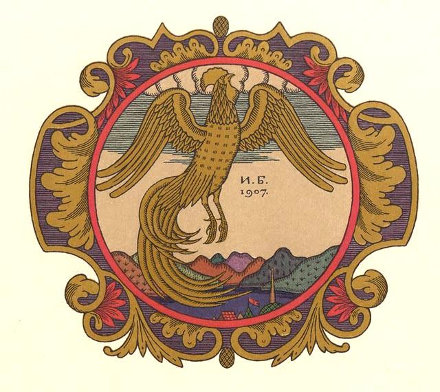 Ivan Bilibin - The Golden Cockerel