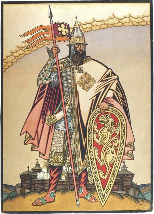 Ivan Bilibin costume design for the opera prince igor by alexander borodin 1929