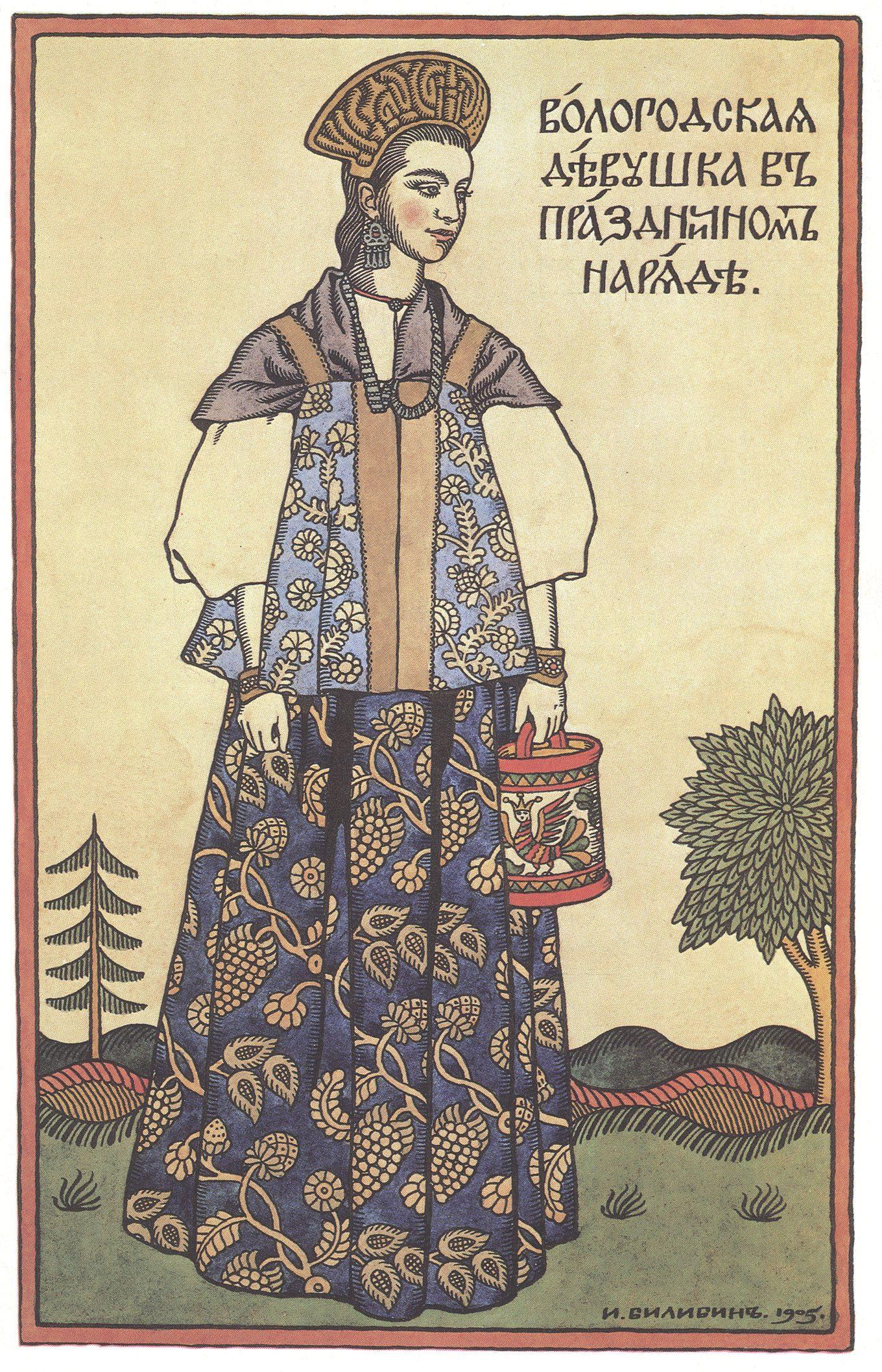 Ivan Bilibin - Vologda girl in holiday dress 1905